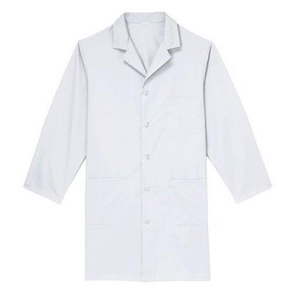 Medline White Unisex Knee Length Lab Coat