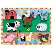 Melissa & Doug® Chunky Wooden Farm Puzzle