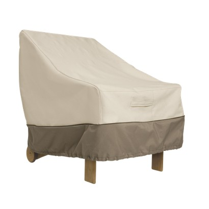 Patio Chair Cover - Beige/Brown
