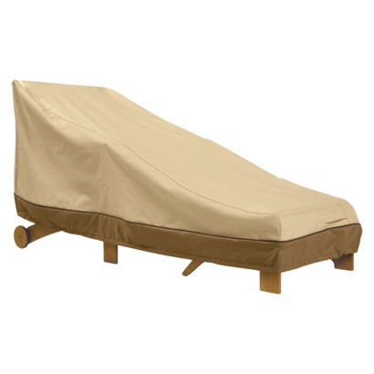 Patio Chaise Cover - Beige/Brown