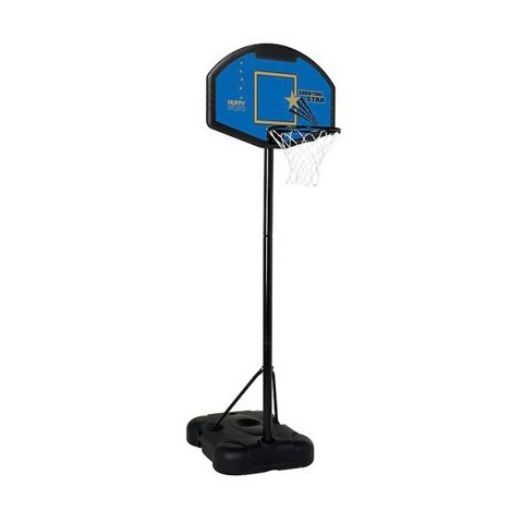 """Huffy 32"""" portable basketball system"""