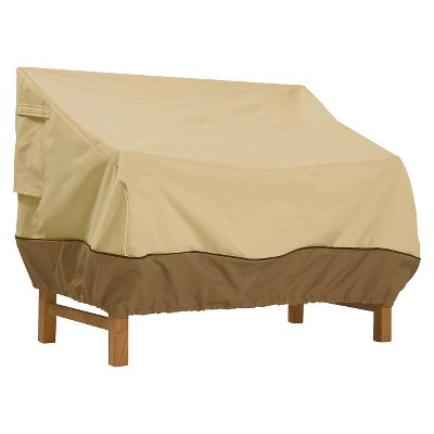 Patio Beige/Brown Loveseat Cover - Medium