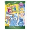 Crayola Color Wonder Disney Princess Cinderella  Markers and Paper