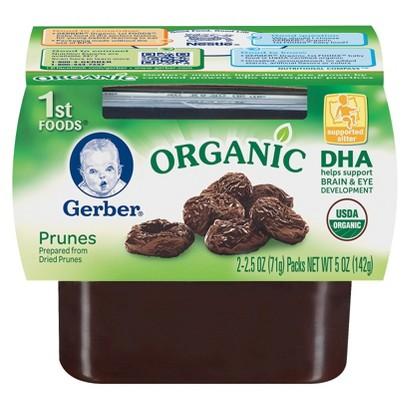 Gerber 1st Foods Organic Prunes  - 5 oz. (8 Pack)