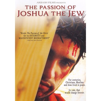 The Passion of Joshua the Jew (Widescreen)