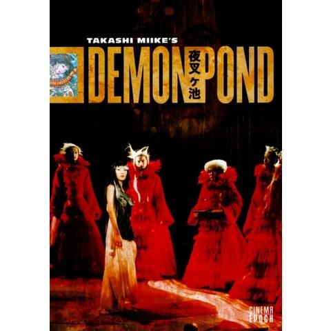 Demon Pond (Widescreen)