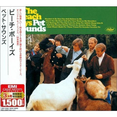 Pet Sounds (Japan 2007)