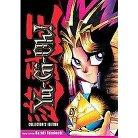 Yu-gi-oh! 1 ( Yu-Gi-Oh) (Collectors) (Hardcover)