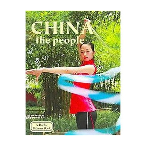 China (Revised) (Paperback)