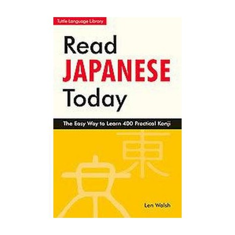Read Japanese Today (Bilingual) (Paperback)