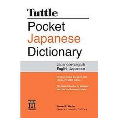 Tuttle Pocket Japanese Dictionary (Bilingual, Revised, Updated) (Paperback)