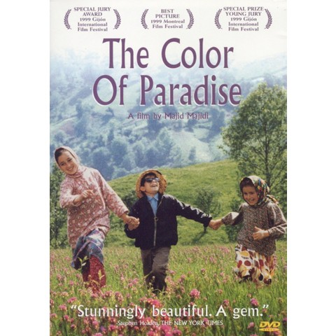 The Color of Paradise (Widescreen)
