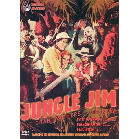 Jungle Jim [2 Discs]