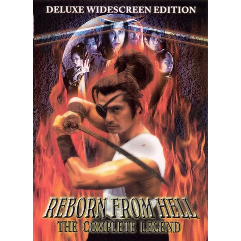 Reborn from Hell: The Complete Legend (2 Discs) (Widescreen)