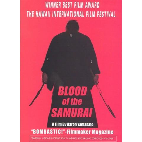 Blood of the Samurai (Fullscreen)
