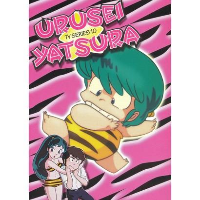 Urusei Yatsura: TV Series 10