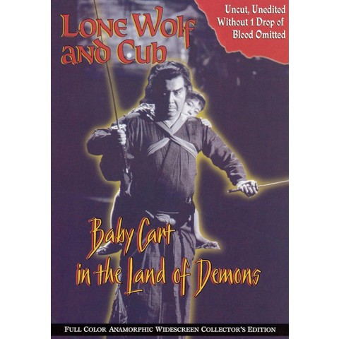 Lone Wolf and Cub: Baby Cart in the Land of Demons (Widescreen)