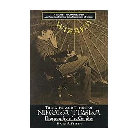 Wizard (Reprint) (Paperback)