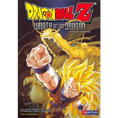 DragonBall Z, Vol. 13: Movie - Wrath of the Dragon
