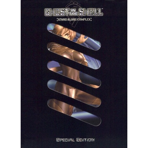 Ghost in the Shell: Stand Alone Complex, Vol. 03 (2 Discs) (Widescreen)