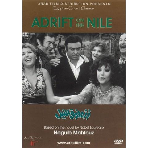 Adrift on the Nile (S) (Fullscreen) (Egyptian Film Classics)