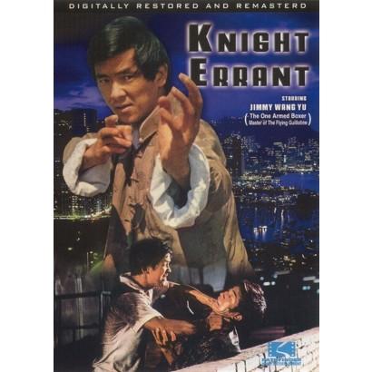 Knight Errant (Widescreen)