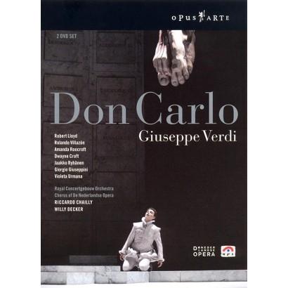 Giuseppe Verdi: Don Carlo (2 Discs) (Widescreen)