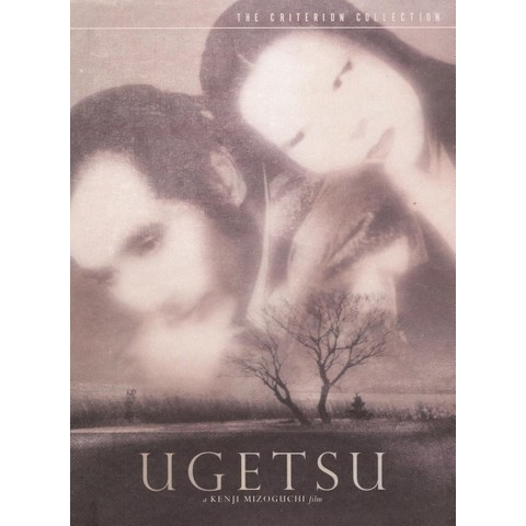 Ugetsu (2 Discs) (Special Edition) (Criterion Collection) (R)