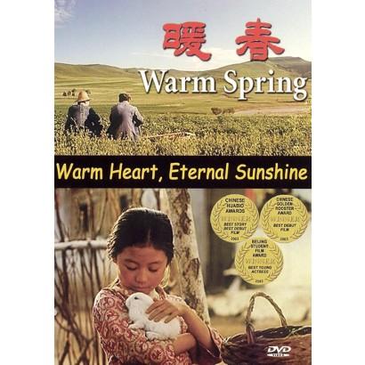 Warm Spring (Widescreen)