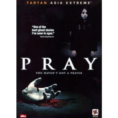 Pray (Widescreen)