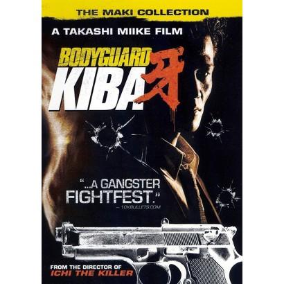 Bodyguard Kiba: A Takashi Mike Film