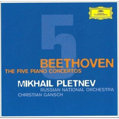 Beethoven: The Five Piano Concertos
