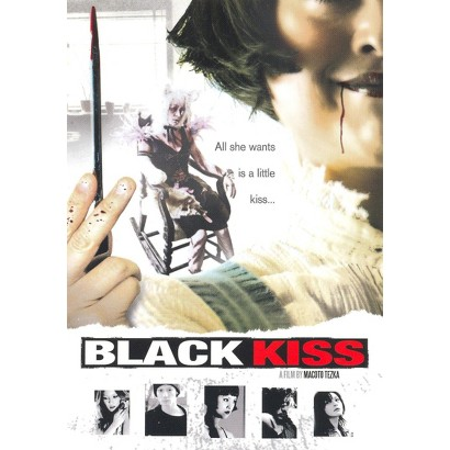 Black Kiss (Widescreen)