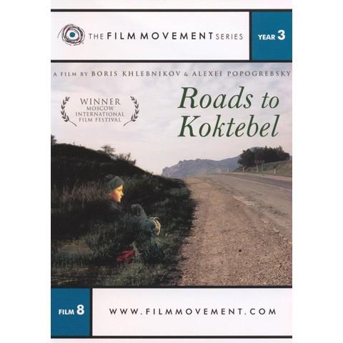 Roads To Koktebel (Widescreen)