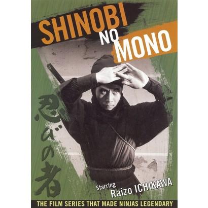 Shinobi No Mono (Widescreen)