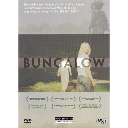 Bungalow (Widescreen)
