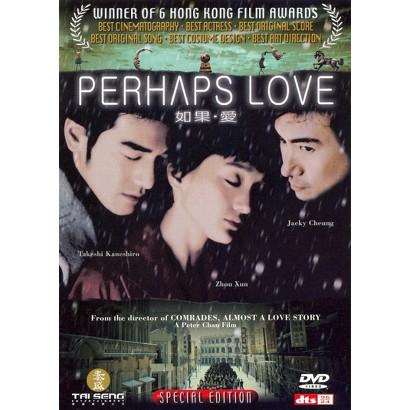Perhaps Love (Special Edition) (Widescreen)