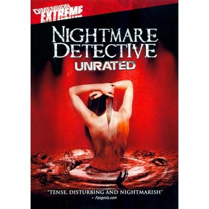 Nightmare Detective (Widescreen)
