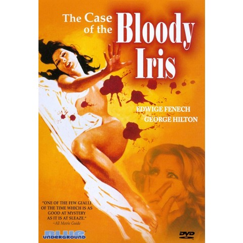 The Case of the Bloody Iris (Widescreen)