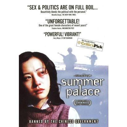 Summer Palace (Widescreen)