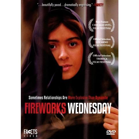 Fireworks Wednesday (Widescreen)