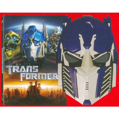 Transformers (With Optimus Prime Mask) (Widescreen)