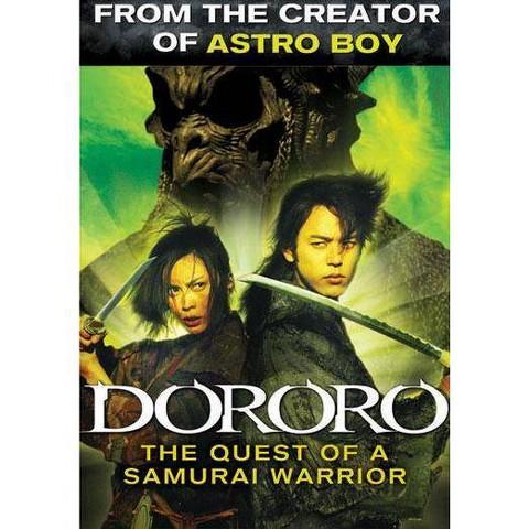 Dororo (Widescreen)