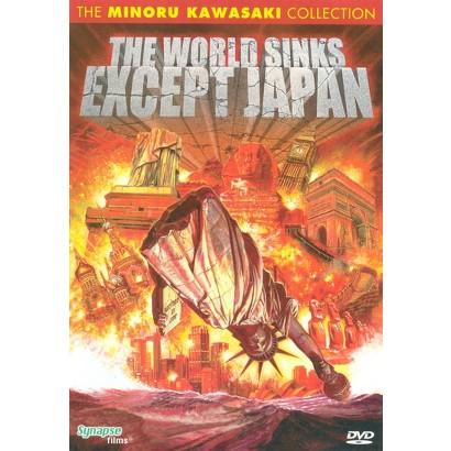 The World Sinks Except Japan (S) (Widescreen) (The Minoru Kawasaki Collection)