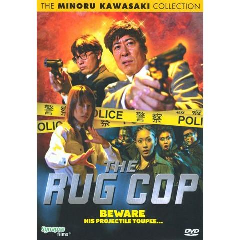The Rug Cop (S) (Widescreen) (The Minoru Kawasaki Collection)