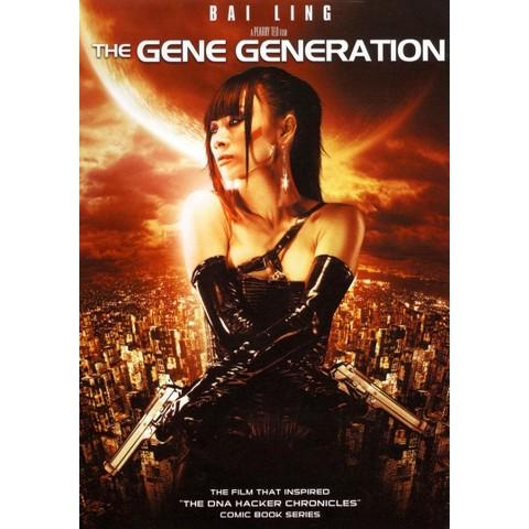 The Gene Generation (Widescreen)