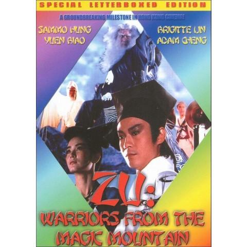 Zu: Warriors from the Magic Mountain (R)