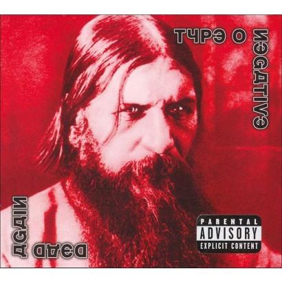 Dead Again (CD/DVD) [Explicit Lyrics]