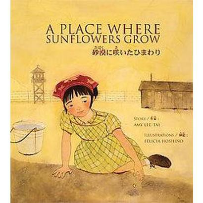A Place Where Sunflowers Grow (Bilingual) (Hardcover)