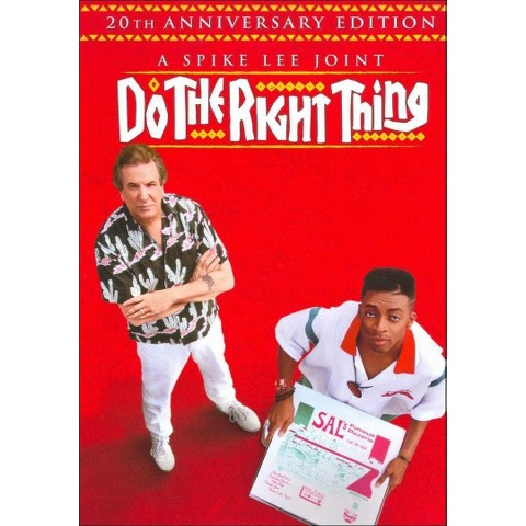 Do the Right Thing (20th Anniversary Edition) (2 Discs) (Widescreen)